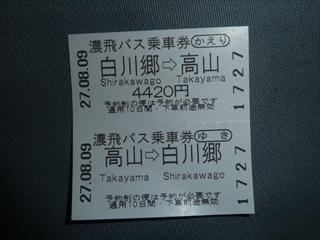 P1000031_r
